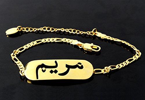 MARIAM - MARYAM Name Bracelet In Arabic - 18K Gold Plated