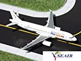 Gemini Jets Seair A320 More Fun in The Philippines