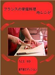 France no katei ryouri niku reshipi Francekateiryourigaouchidekantannidekiru (Japanese Edition)