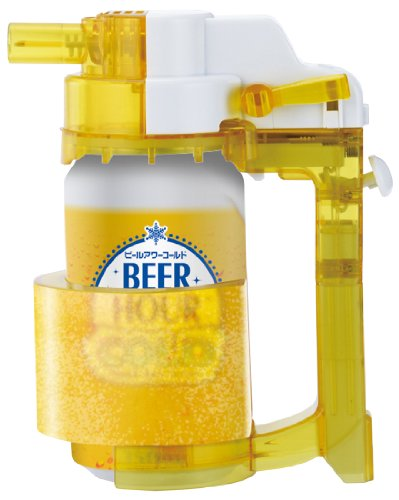 cold-beer-hour-clear-yellow-japan-import