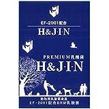 エイチアンドジン (H&JIN) Premium乳酸菌 H&JIN 動物用 30包