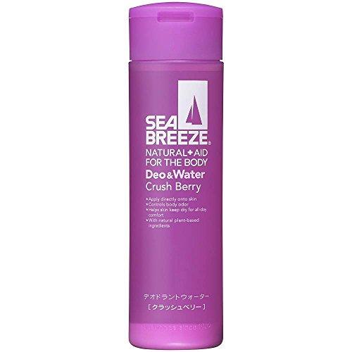 Shiseido SEA BREEZE | Antiperspirant | Deodorant & Water Crush Berry 160ml