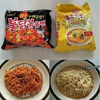how to cook samyang cheese