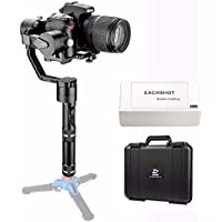 Zhiyun Crane V2 + EACHSHOT Tripod & Quick Release Plate, 3-axis Stabilizer Handheld Gimbal Updated Version for Mirrorless Camera Sony A7 series/Panasonic LUMIX Series/Nikon J Series/Canon M Serie