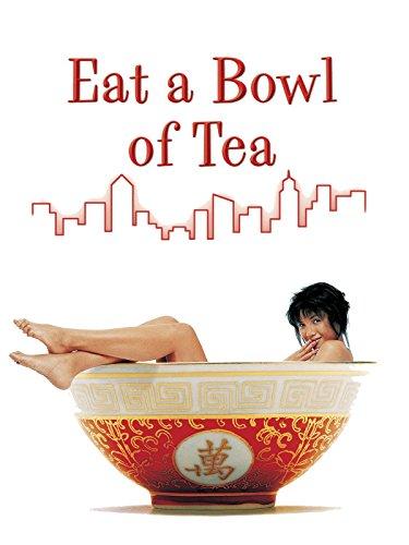 VHS : Eat A Bowl Of Tea