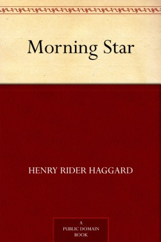 (Morning Star)