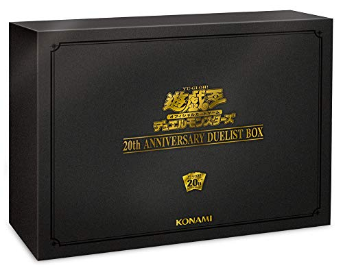 20th Anniversary Duelist Box OCG Yugioh Yu-gioh! Yu-gi-oh Card Duel from コナミデジタルエンタテインメント(Konami Digital Entertainment)