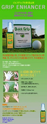 Golf Grip Enhancer by GELOB (Image #3)