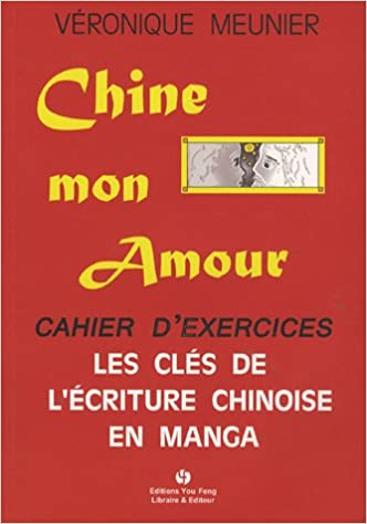 Livres Chine mon amour. Cahier d'exercices pdf ebook