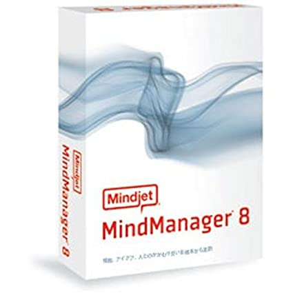 mindjet mindmanager 8 old version - Mindjet Download Free