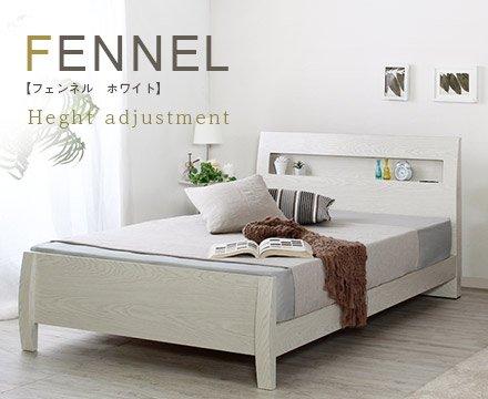 宮付きベッドフレーム4段階高さ調節可能なすのこベッド (シングル) B076NVXQQC  シングル