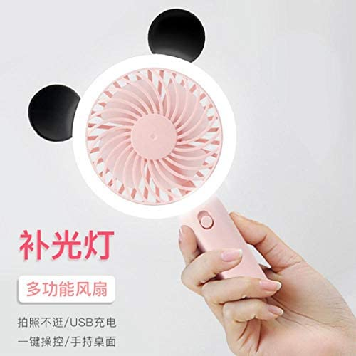 YEATOP Ventola USB,Mini Ventilatore,Mini Fan del Fumetto all\'aperto di RicaricaPrincipalePortatile del Fan della Luce di riempimento delUSB
