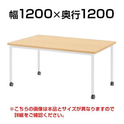 ニシキ工業 ミーティングテーブル ホワイト脚 角型 キャスター付き 幅1200×奥行1200×高さ720mm NI-AWB-1212KC ペールウッド B0739NHC6G ペールウッド ペールウッド