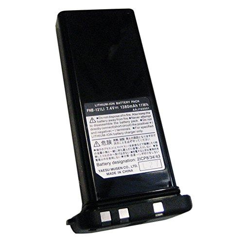 Standard Horizon Lithium Ion Battery Pack (Horizon Standard Hx850)