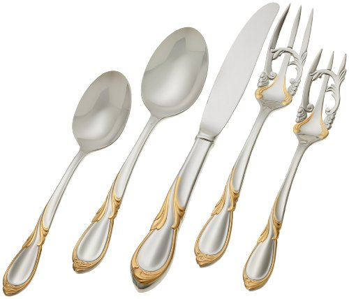 Gold Accent Serving Spoon - 4
