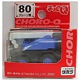 チョロQ STD-80 クレーン車