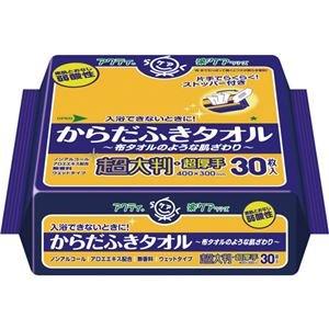 (業務用20セット) 日本製紙クレシア アクティからだふきタオル 超大判超厚手   B07PKSKMTS