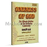 img - for Oneness of God book / textbook / text book