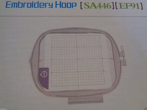 brother embroidery hoop 8 x 8 - 8