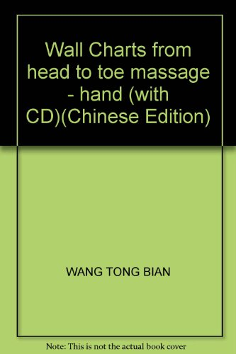 Wall Charts from head to toe massage - hand (with CD)(Chinese Edition) (Hand Massage Chart)
