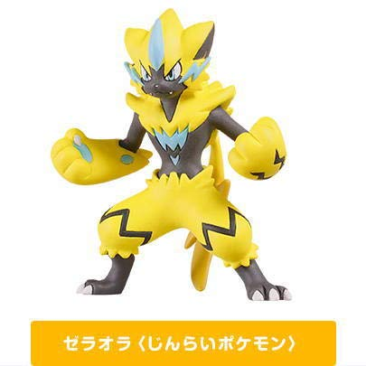 Pokemon I Choose You Movie 21 Gacha Capsule Art Character Mini Figure Toy Zeraora Collection Anime Art