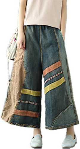 Yesno P99 Women Cropped Denim Pants 100% Cotton Embroidery Distressed Patchwork