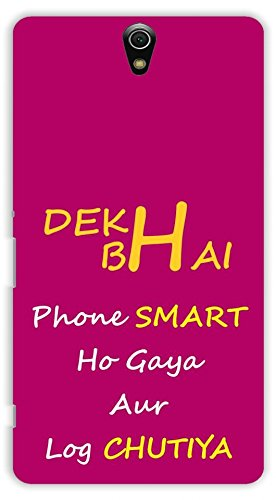 Crazy Beta Hindi Funny Quotes Printed Back Cover For Amazon