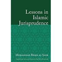 Lessons in Islamic Jurisprudence