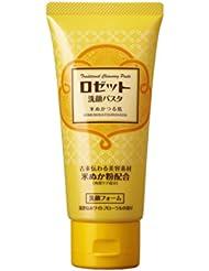 日亚:黑头克星:ROSETTE 诗留美屋 大米精华去黑头洗面奶 120g 新降好价408日元(约¥25)
