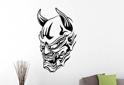 Devil Head Wall Sticker Scary Demon Monster Vinyl Decal Horror Home Interior Decorations Evil Art Dorm Room Bedroom Demonic Decor 3dvl