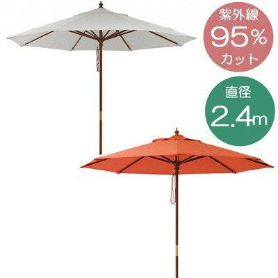 日よけ パラソル ガーデンパラソルマーケット2.4m UVカット95% ホワイト B00SSXUNS0 ホワイト