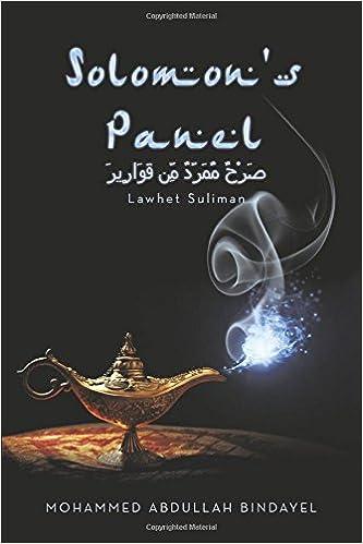 Solomon's Panel: Lawhet Suliman: Amazon co uk: Mohammed