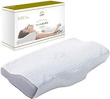 GOKUMIN 低反発枕 まくら pillow 枕【4段階高さ調整機能で「失敗しない」スタイリッシュ快眠枕】