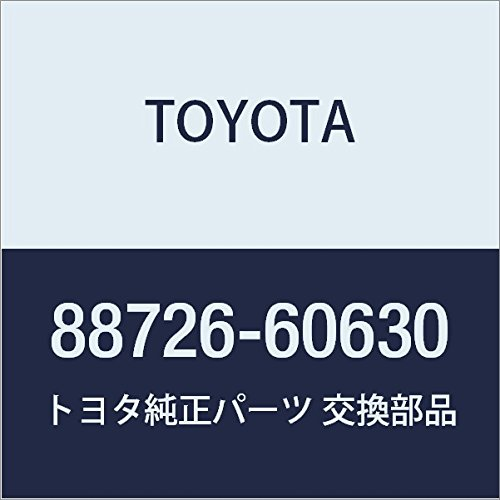 Toyoya 88726-60630 TUBE, LIQUID, NO.2 by Toyota