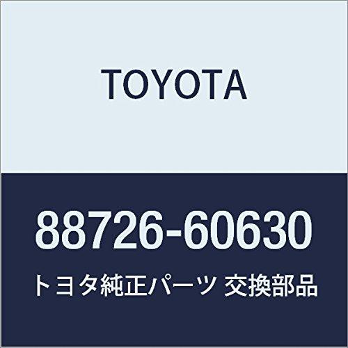Toyoya 88726-60630 TUBE, LIQUID, NO.2