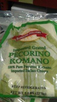 Supremo Italiano: Imported Grated Pecorino Romano Cheese 5 Lb.