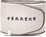 Heated Slimming Belt, Fat-Removing Machine, Magnet Care, 30-Minute Timer, Suitable for Men and Women, Noise Re