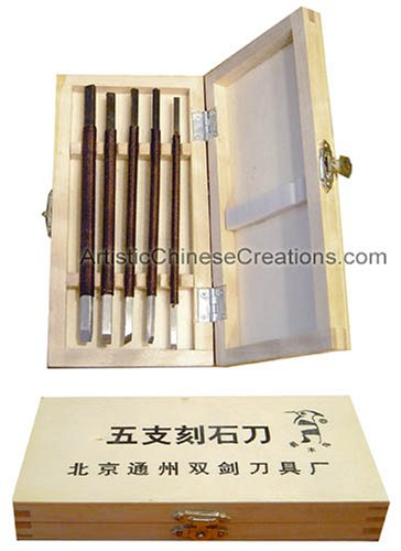 / Chinese Arts & Crafts Tools: Chinese Seal Carving Tools (Chinese Seal Carving)