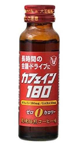 大正製薬 カフェイン180 カロリーゼロ 50ml瓶×60本入 B004QXW35W