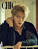 雑誌 CHIC magazine 2019年 12月号 (JAEJOONG 表紙/画報,記事掲載) Chinese Magazines