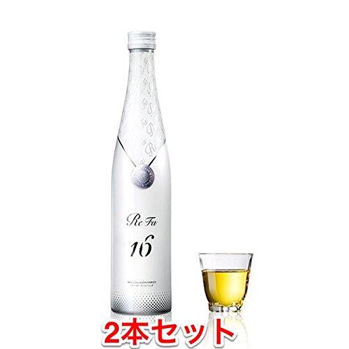 【2本セット】MTG ReFa COLLAGEN ENRICH (リファ コラーゲン エンリッチ) B07BMCS15Q