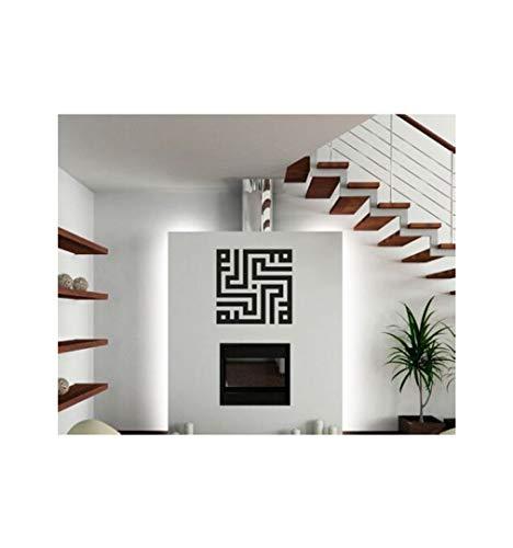 Dailinming PVC Wall Stickers Square maze Arabic calligraphy home decoration living room entrance waterproofWallpaper60 cm x60 cm-Orange - Clock Square Arabic
