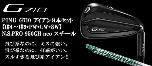 PING(ピン) G710 アイアン9本セット [番手:I#4+I#5+I#6~I#9+PW+UW+SW] N.S.PRO 950GH neo スチールシャフト メンズゴルフクラブ 右利き用