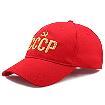 6c6a63150 INFIKNIGHT INF Men's Powerful CCCP USSR Russian Letter Cotton Snapback Cap  (Black): Amazon.in: Clothing & Accessories