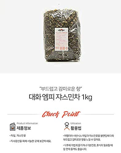 Daewha Jasmine Tea Bulk Loose Leaf, 1kg(2.2lb) (6 Pack) by Daewha (Image #2)