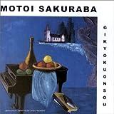 Gikyokuonsou by Motoi Sakuraba