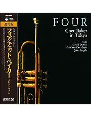 Four: Chet Baker in Tokyo