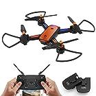 $62.99 包邮 TOPVISIO 2200A 高清摄像头无人机