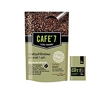 CAFE 7 LEGA BRAND - Burn & Control Weight-loss, Diet Arabica Coffee, Net. Wt. 150g. (10...