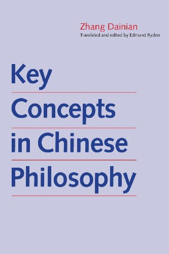 Key Concepts in Chinese Philosophy (The Culture & Civilization of China)